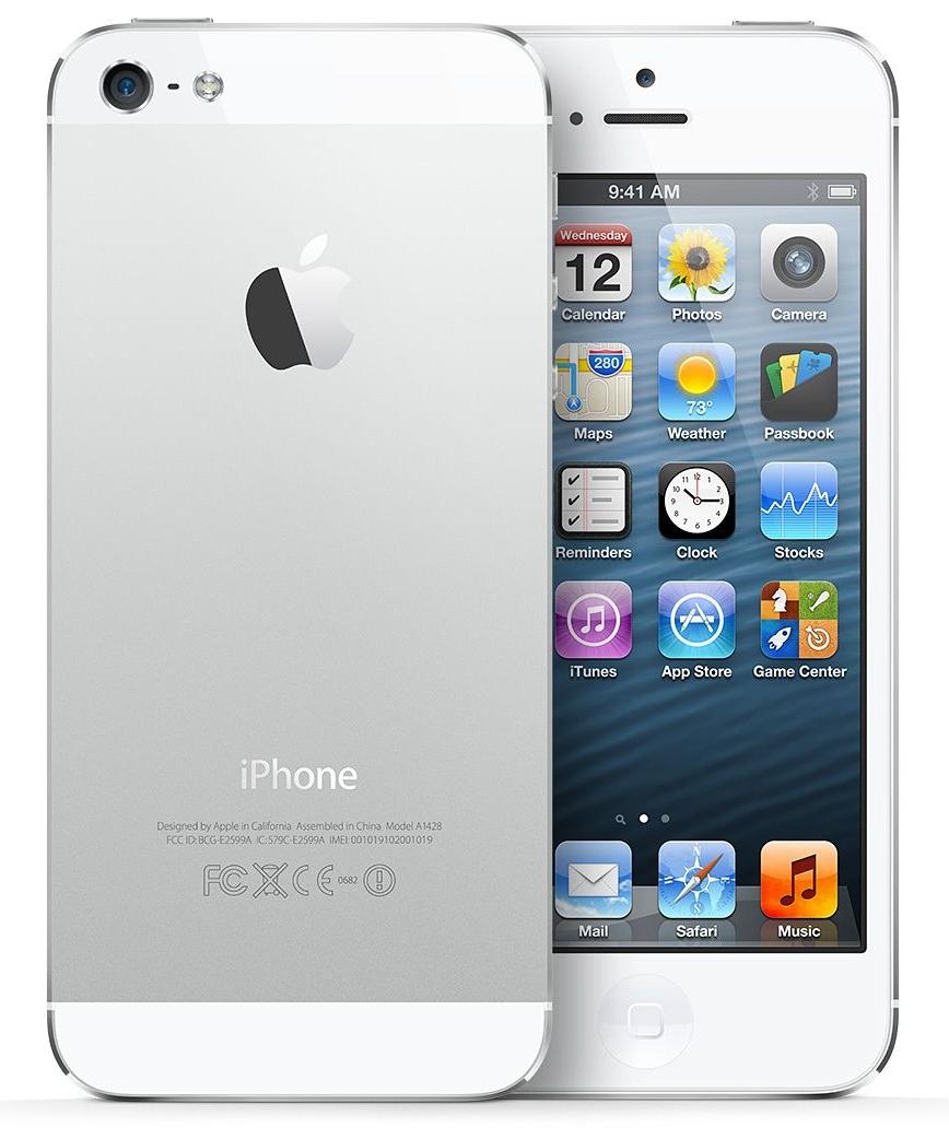smartphones apple iphone 5 argent blanc 32 go orange d 39 occasion. Black Bedroom Furniture Sets. Home Design Ideas